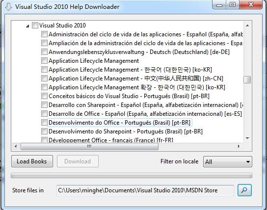 VS2010的帮助文档位置修改(转)