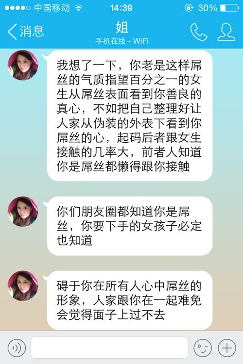 中国好姐姐
