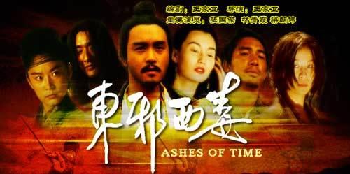 韩国电视台1992年探班《东邪西毒》片场视频